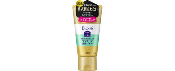 花王/「ビオレ おうちdeエステ 肌をなめらかにするマッサージ洗顔ジェル」発売