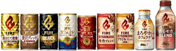 キリン/ショート缶ヘビーユーザーに向け「ファイア」リニューアル