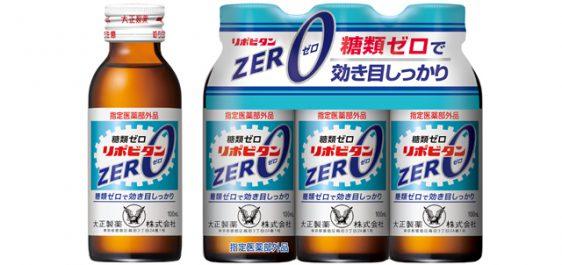 大正製薬/糖類ゼロの「リポビタンZERO」