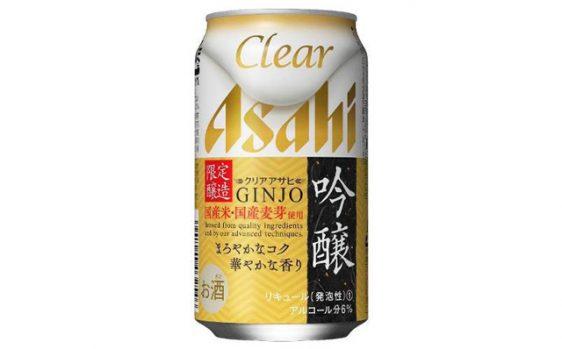 アサヒ/鍋料理との相性が良い新ジャンル「クリアアサヒ 吟醸」