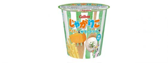 20170907calbee2 562x211 - カルビー/コンビニ先行発売「じゃがりこ チェダー&サワークリーム味」