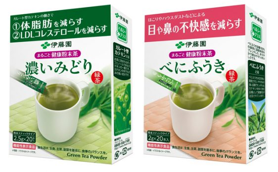 20170907itoen 562x349 - 伊藤園/機能性表示食品の健康粉末茶「濃いみどり」・「べにふうき」