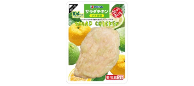 チキン 方 サラダ 食べ