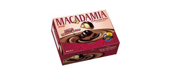 明治/2層のチョコでマカダミアナッツを包んだ「マカダミアショコラデュエット」