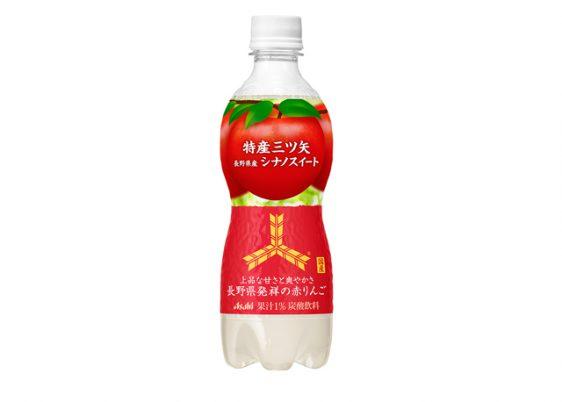 アサヒ/上品で爽やかな甘さ「特産三ツ矢 長野県産シナノスイート」