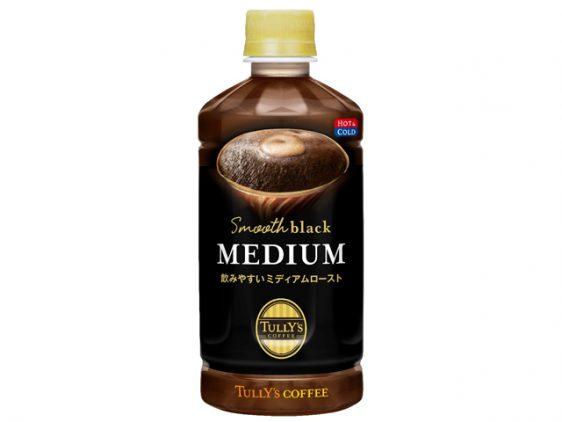 伊藤園/「タリーズ」ブランドから電子レンジ対応ボトルのブラックコーヒー