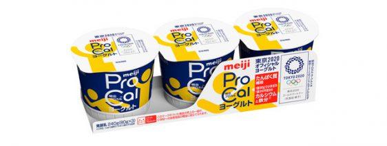 明治/たんぱく質とカルシウムを手軽に摂れるヨーグルトとプリン