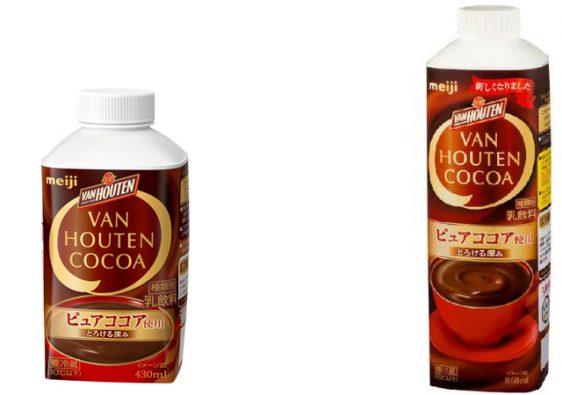 明治/従来製品比1.5倍のココアパウダー使用「バンホーテン ココア」