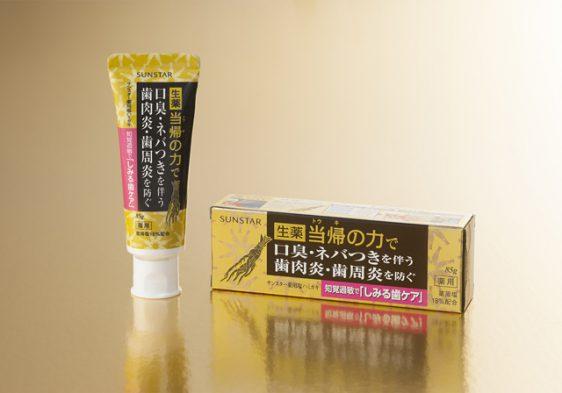 サンスター/知覚過敏で歯がしみるのを防ぐ「薬用塩ハミガキ しみる歯ケア」
