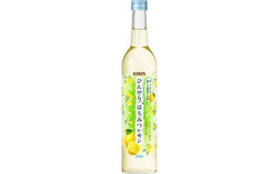 キリン/甘さ控えめのすっきり飲みやすい「檸檬酒 ひんやりはちみつレモン」