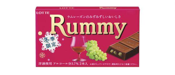 ロッテ/冬季限定洋酒チョコ「ラミー」、「バッカス」発売