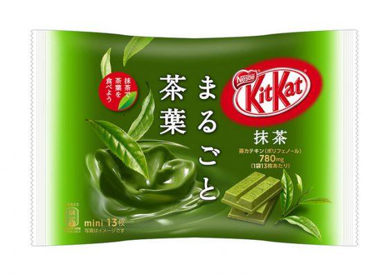 20170921nesre1 1 562x398 - ネスレ/「キットカット」抹茶味の新商品4品発売