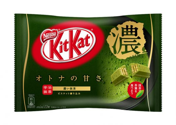 20170921nesre2 562x398 - ネスレ/「キットカット」抹茶味の新商品4品発売