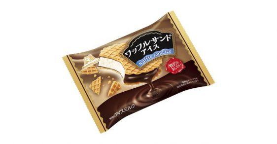 森永製菓/香ばしいザクザク食感の「ワッフルサンドアイス」