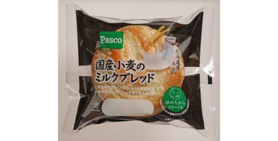 敷島製パン/北海道産ミルクの優しい甘み「国産小麦のミルクブレッド」