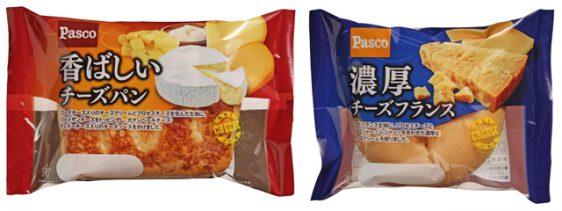 敷島製パン/こだわりのチーズ使用「香ばしいチーズパン」、「濃厚チーズフランス」