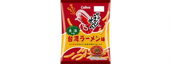 カルビー/中部限定「かっぱえびせん 台湾ラーメン味」