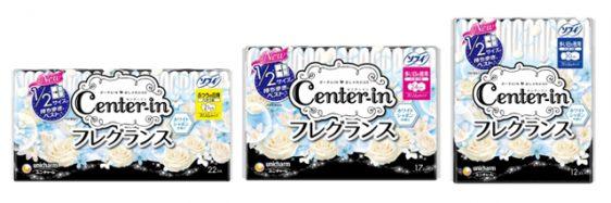 ユニ・チャーム/「センターイン フレグランス ホワイトシャボンの香り」発売